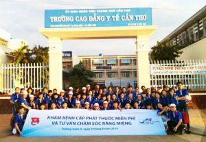 Cao đẳng Y tế Cần Thơ được thành lập từ năm 2007