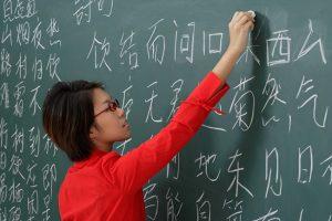 Học ngành Ngôn ngữ Trung Quốc cơ hội việc làm hiện nay rất lớn