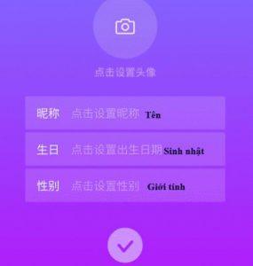 Cách tải Tik Tok Trung Quốc trên điện thoại Oppo