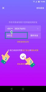 Cách đăng ký tài khoản Tik Tok Trung Quốc