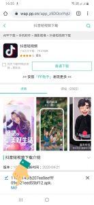 Cách tải Tik Tok Trung Quốc Samsung